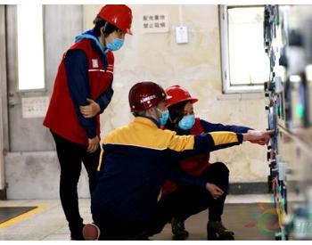 京沪渝优化电力营商环境 加速企业复工复产