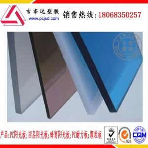 PC板加工昆山市专业PC板生产厂家