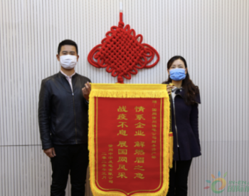 国网徐州供电:5600万结算款解光伏企业燃眉之急