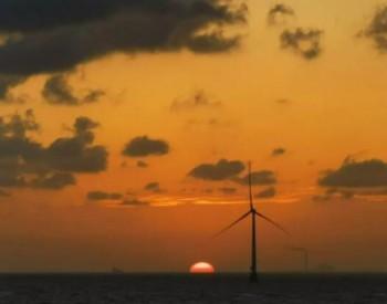 <em>广东</em>2020年风电建设:新增并网2GW!不开展陆上风电竞争性配置工作!