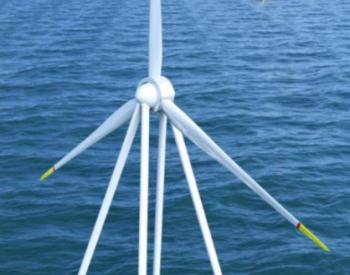 什么样的<em>浮式风电技术</em>可以做到LCOE仅35欧元/兆瓦时?