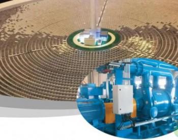 NASH中国为迪拜光热项目提供凝汽器真空泵系统