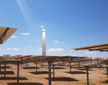 Megalim公司发布以色列121MWAshalim塔式光热电站最新视频介绍