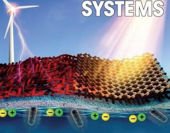 太阳能光热海水淡化取得突破性进展!上海交大研制出可实现稳定、高速率蒸发的复合材料