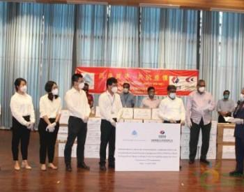 携手抗疫!<em>中国</em>电建向孟加拉国政府部门捐赠物资共克时艰