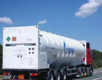 分享|四种<em>氢气储运</em>技术对比及优缺点