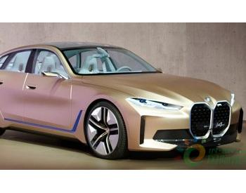宝马集团承诺减少新车队的二氧化碳<em>排放</em>量