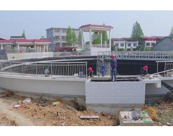 湖南常德安乡城区污水处理厂扩建<em>改造</em>项目即将竣工