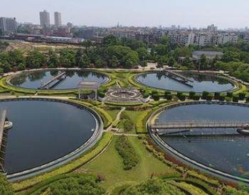 注册资本金10亿元,中铁水务有限公司在陕西西安成立