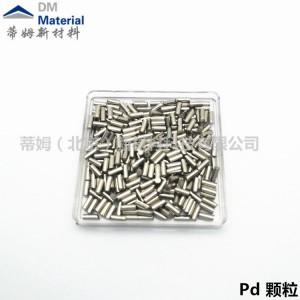 高纯4N钯靶Pd颗粒 蒂姆北京新材料 电子束镀钯
