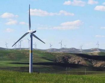 国际能源网-风电每日报,3分钟·纵览风电事!(4月10日)