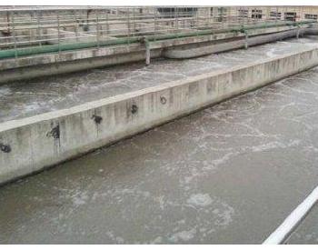 海南文昌:污水处理体系今年覆盖全市