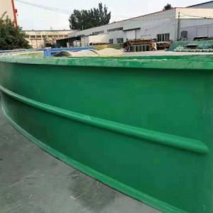 *新疆中润易和复合致力打造成为玻璃钢行业旗帜门户~