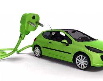 发改委等多部门罕见联手出台提振汽车消费政策