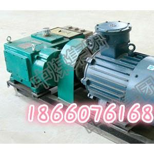 乳化液泵站  BRW40031.5乳化液泵站