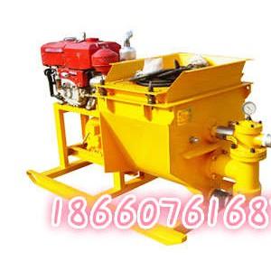 砂浆泵  BS30-09-37型砂浆泵