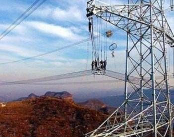 ABB<em>特高压直流输电</em>技术助力我国清洁能源并入电网