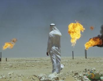 SDX能源在<em>埃及</em>有商业油气发现