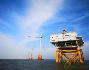 浙江宁波首个<em>海上</em>风电项目启动地质勘察!位置在这里