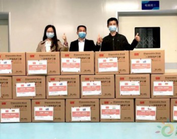 <em>首航高科</em>积极推进口罩出口,助力全球疫情防控