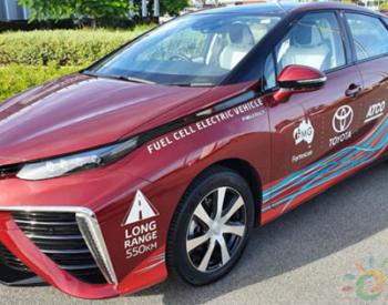 """澳大利亚:Fortescue与ATCO签订氢协议""""加电"""""""