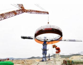 福建漳州华龙成功打赢了今年的首战 实现漳州<em>核电</em>1号机组钢衬里模块吊装一次成功