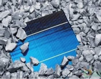 弱<em>光</em>环境可发电有机太阳能研发成功