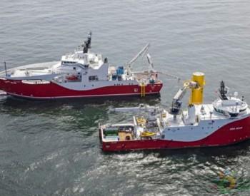 独家翻译 342MW!TKF确认为德国北海风电场供应<em>电缆</em>