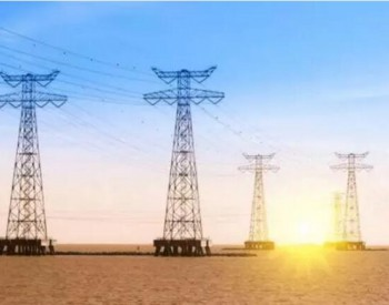 2020年一季度辽宁大连市全社会用电量同比增长7.1%