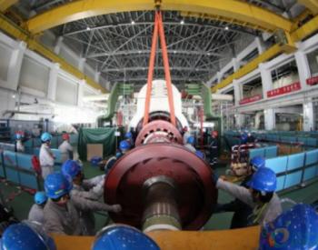 山东<em>海阳核电</em>2号机组首次换料大修完成,运行良好