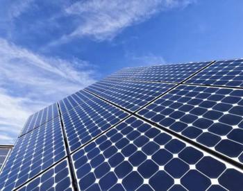 2020年一季度二連浩特市新能源發電量同比下降6.3%