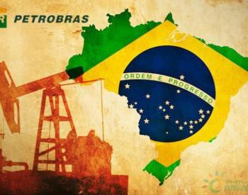巴西深水<em>盐下</em>两大项目签署产品分成合同