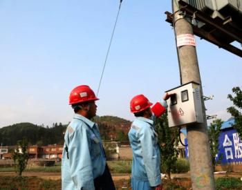 贵州赫章供电局:保障<em>饮水</em>提灌电力供应 助力脱贫攻坚