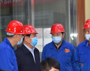中阳<em>钢铁</em>2X200m烧结余热发电项目成功并网发电!