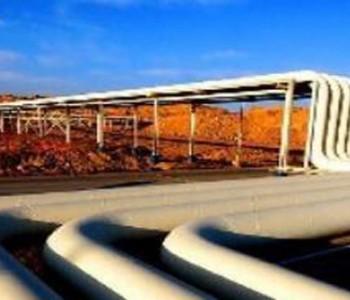 五部委发布《关于加快推进天然气<em>储备</em>能力建设的实施意见》