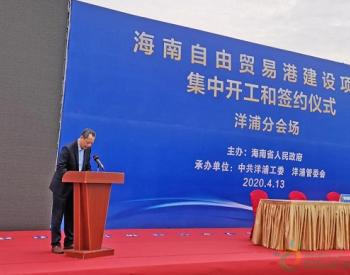 中信环境签约3个投资项目,挺进海南<em>环保</em>市场