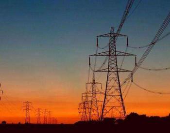<em>乐山电力</em>2020年上半年预计净利9778.38万元 非经常性损益同比减少