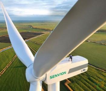 独家翻译 | 德国<em>风机制造商</em>Senvion同意出售印度子公司