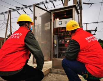 河南荥阳市供电公司:党建引领 加速变运一体化工程