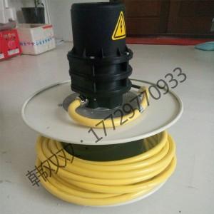 盾构机配件 移动电缆 25*1 32*1 38*1
