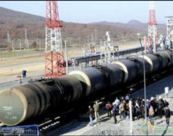 中联油首个异地原油保税项目落地