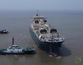 凯旋归来!世界最大<em>LNG</em>加注船完成气体试航