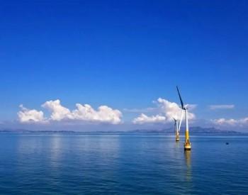 国际能源网-风电每日报,3分钟·纵览风电事!(4月14日)