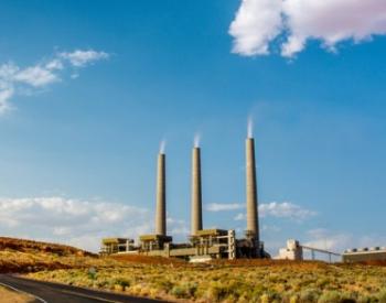 美国能源部探索利用<em>储能</em>系统改善化石燃料<em>工厂</em>性能和灵活性的可能性