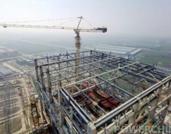国内最大火电机组主厂房超前完成吊装