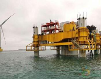 国内<em>海上</em>风电再创记录,最大嵌岩单桩完成灌浆!