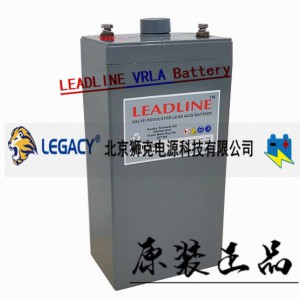 瑞士LEADLINE蓄电池(中国)船舶有限公司官网