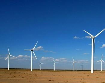 截至2020年3月底,河南风电、光伏装机占全省<em>电源</em>总装机容量19.8%