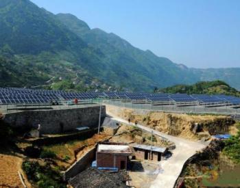 重庆电力光伏扶贫项目让1047户村民受益