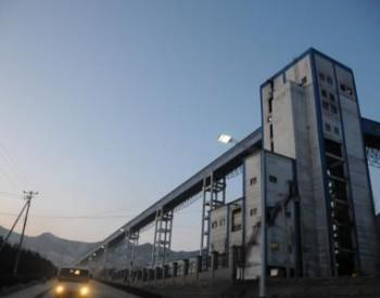 """塔山煤矿""""4·14""""顶板事故5人全部获救安全升井"""